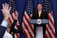 米、シリアの化学兵器使用を断定 露企業も制裁指定