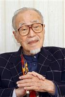 森繁久弥さん没後10年、著作集刊行へ 来月、東京で記念シンポ