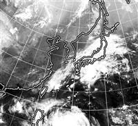 沖縄・奄美で暴風雨警戒 台風18号、週明け接近