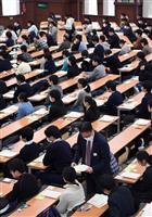 【医学部受験の現場から(9)】「高校の評定」ではなく「本当の学力」問う入試を 河合塾・…
