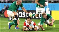 【ラグビーW杯】立民・蓮舫氏「感動をありがとう!」アイルランド戦勝利に