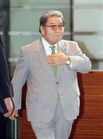 【新閣僚に聞く】北村誠吾地方創生担当相「地域の強み生かし活性化」