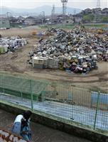 記録的大雨から1カ月 佐賀被害5700棟超 続く避難、山積み災害ごみ…復旧は途上