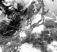 台風18号発生 沖縄、九州に接近の見通し