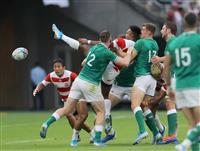 【ラグビーW杯】「非常にタフなゲーム」とアイルランド監督