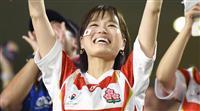 【ラグビーW杯】「歴史をつくった」とサッカー協会田嶋会長