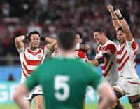 【ラグビーW杯】アイルランド、流れ取り戻せぬまま敗れる