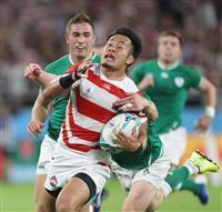 【ラグビーW杯】日本が「またやった」 強豪各国、驚きと称賛