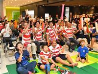 【ラグビーW杯】「よくそこにいてくれた!」殊勲のトライ、福岡選手の地元、福岡県古賀市で…