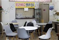 【記者発】韓国メディアに振り回されて!? 大阪政治国際部・石川有紀