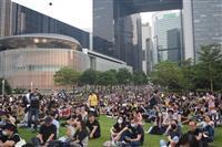 香港「雨傘運動」開始から5年 集会一転、強制排除