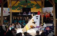 巨大紙相撲 本職の行司も 10月13日「両国すみゆめ場所」