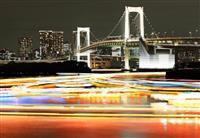 【to Tokyo 変貌する街】お台場 屋形船が織りなす光の海