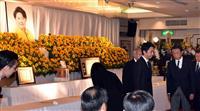 宿敵・輿石東氏や小泉環境相ら参列 宮川典子元衆院議員お別れの会
