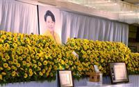 【葬送】教職から政界に…子供の未来願う 前自民党衆院議員・宮川典子さん