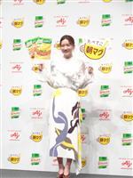 【CMウオッチャー】永野芽郁さん、とろとろスープに浸したパンに「たまらん」