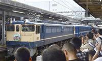 国鉄・急行「阿蘇」臨時列車に 広島-熊本10時間の旅