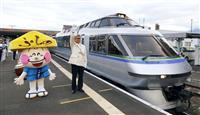 リゾート列車・クリスタルエクスプレスがラストラン JR北海道