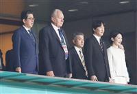 WR会長「特別なW杯に」 日本のアイルランド戦勝利に談話