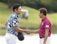 41歳・武藤、4年ぶり優勝 男子ゴルフパナソニックOP
