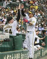 阪神5連勝、CSに王手 30日の最終戦に勝てば2年ぶり進出