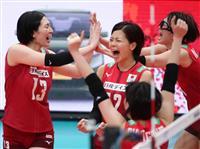 日本、オランダ下し6勝5敗の5位 バレー女子W杯、中国11戦全勝