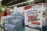 【劇場型半島】韓国で反日は「ちょっといいこと」 不買運動が続く本当の理由