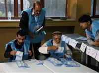 投票所攻撃、死者5人に アフガン大統領選、開票