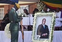 ムガベ前大統領の遺体埋葬 ジンバブエの故郷