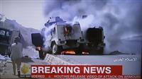 「サウジ兵拘束」映像を公表 イエメン親イラン組織