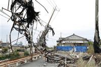 【目線~読者から】台風被害の対策「被災者支援を迅速化すべきだ」(9月19~25日)