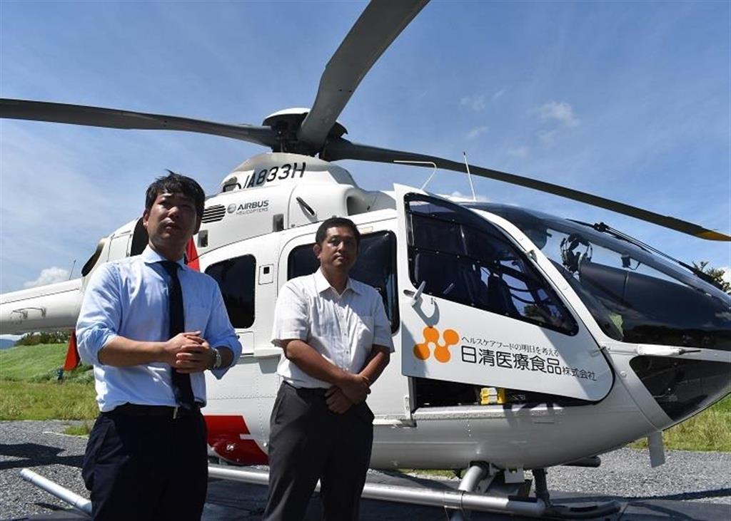 実証訓練での手応えを振り返ったヒラタ学園航空事業本部の小笠原課長(左)と岐阜大の松下准教授(右)