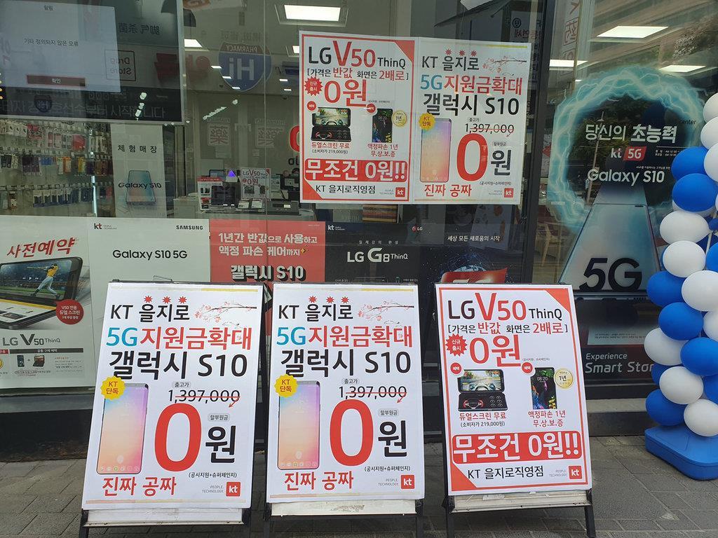 通信事業者の店舗店頭では5Gスマートフォンの大幅な割引広告が目立つ