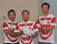 日テレ社長 NHKの民業圧迫を牽制 ラグビー「戦い方が感動呼ぶ」