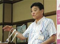 「世論のハイジャックだ」 名古屋市長が「不自由展」再開合意を批判