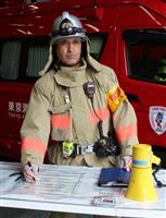 【都民の消防官(1)】日頃の準備で救助制度向上 丸の内署消防司令補の坂本和久さん