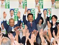 野田市長、花園ラグビー場振興の実績訴え4選 東大阪市長選