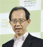 TOKIO城島さん結婚で縁が深い福島県知事が祝意