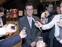 松井大阪市長、株主代表訴訟を「準備」 関電問題