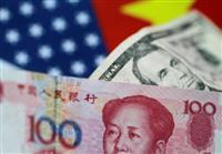 【中国観察】トランプ政権の中国「為替操作国」指定は通貨戦争の号砲か