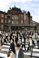 【経済インサイド】見直されるフレックスタイム制 背景に働き方改革や東京五輪