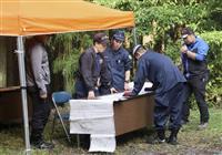 7歳女児の捜索再開 山梨・道志村