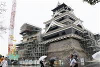 熊本城の大天守、修復完了 10月5日から特別ルート開放