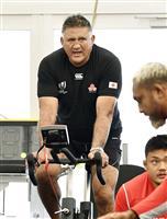 ジョセフHCと契約延長交渉 ラグビー日本代表
