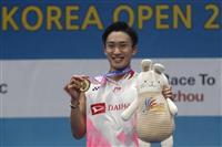 2週連続頂点の桃田賢斗「自信になる」 バドミントン、日本代表が帰国