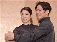 高橋大輔「自分のスケート、広がる」 アイスダンスへ異例の転向