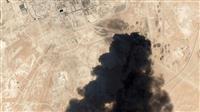 【環球異見】サウジ石油施設攻撃 アラブ紙「シーア派、世界経済に打撃」 英紙「欧米、核合…