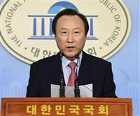 日韓政府も出資の徴用工基金法案、韓国野党が提出 成立可能性は低く