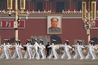 中国建国70年 内憂外患の習主席「団結」演出 長老ら不満、くすぶる火種
