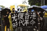 中国建国70年の1日、香港で大規模デモ予定
